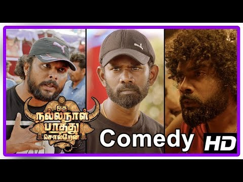 Oru Nalla Naal Paathu Solren | Tamil Comedy Scenes | Vijay Sethupathi & Gautham Karthick COMEDY