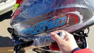 видео Лодочные моторы Mikatsu