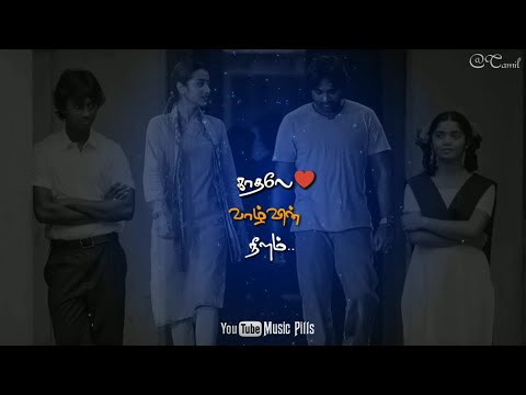 96 movie dialogue whatsapp status video download