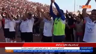 """آيت واعمر  يؤكد فعاليته في وفاق سطيف العالمي""""حصة top الهداف"""""""