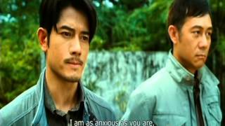 Saat Yan Faan 2009 Movie Trailer