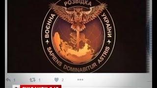 Що приховує нова емблема української воєнної розвідки