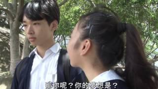 Publication Date: 2017-09-11   Video Title: 惠僑英文中學B隊--  有夢無想