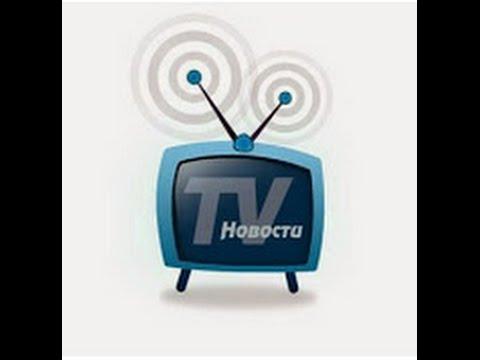 Онлайн ТВ с архивом -