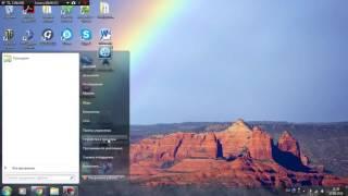 видео Что делать если экран ноутбука перевернулся?