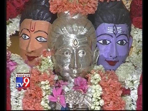 TV9 Heegu Unte: Miracles of Sri Dattatreya Temple, Hosakerehalli, Bangalore
