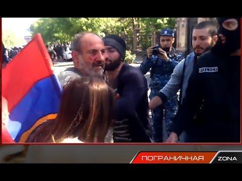 Саргсян избран. Революция в Армении отменяется? Пограничная ZONA STV Автор: Егор Куроптев