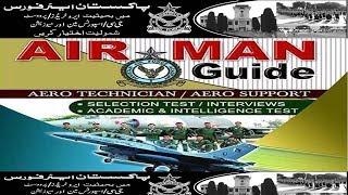 PAF Online Tests | Pakistan Air Force Intelligence Test Preparation Online Free | Aero Traders Paf |