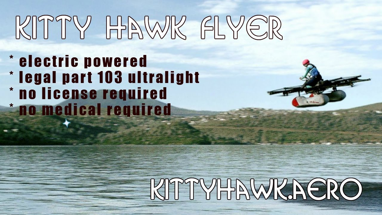 kitty hawk flyer ultralight all electric part 103 legal