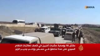 قتلى بغارات للنظام على حمص وإدلب ودير الزور