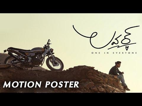 Lover Motion Poster - Raj Tarun, Riddhi Kumar | Dil Raju