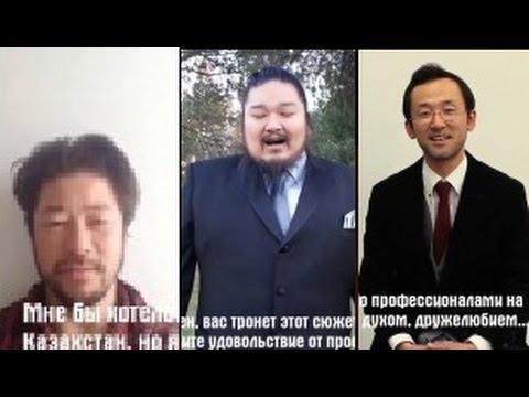 47 Ronin. Video message from Tadanobu Asano, Takato Yonemoto and Hiroshi Sogabe for Kazakhstan
