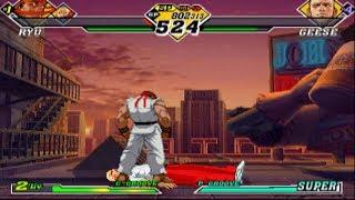 Capcom vs. SNK 2: Mark of the Millennium 2001 - Kyo/Evil Ryu/Cammy - Arcade Mode Playthrough