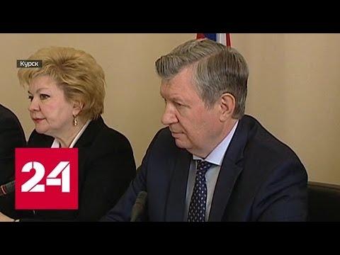 Почему мэр Курска неожиданно подал в отставку? - Россия 24