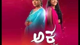 AKKA SERIAL REAL NAMES OF CASTS IN THE SERIAL