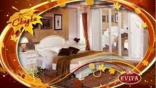 Evita Tv - Осень золотых скидок в России