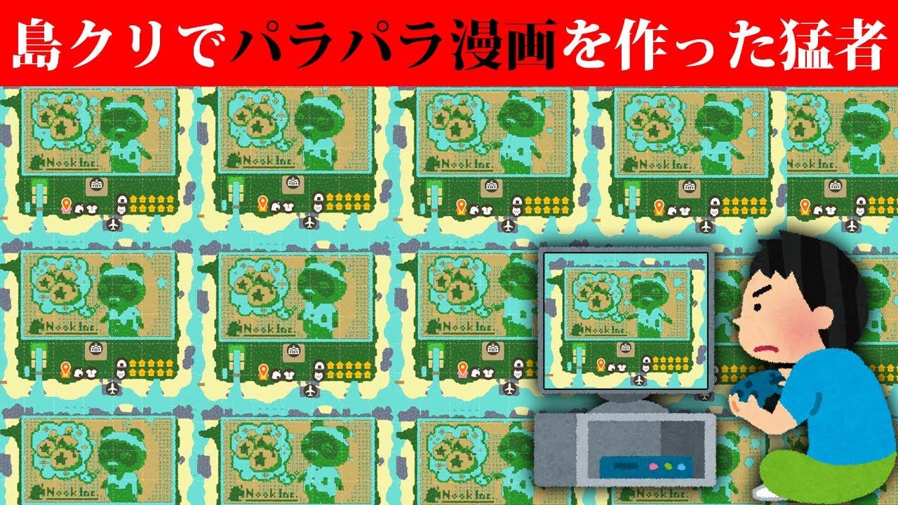 地形 あつ森 離島 【あつ森】島構想のコツ。手描きの島マップを使って理想の島を作ろう♪