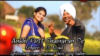 MUKHMANTRI Album Ankhi Putt Chamara De 2