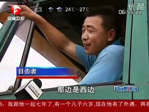 Chaohu China Tower Crane Collapse