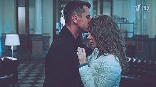 Вика + Игорь — это любовь. (+ ФИНАЛЬНАЯ СЕРИЯ)