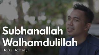 Hafiz Hamidun - Subhanallah Walhamdulillah