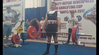 Двое крымчан завоевали шесть медалей на Кубке мира по пауэрлифтингу