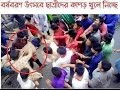 পয়ল  ব শ খ র দ ন ট এসস  ত  ক  ঘট ছ ল    TSC Dhaka University Scandal