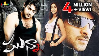 Munna  Telugu Latest Full Movies  Prabhas, Ileana, Prakash Raj  Sri Balaji Video