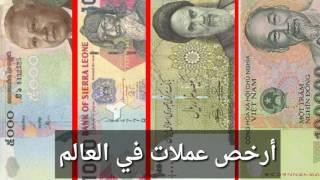 كم ايراني 10 ريال دينار كويتي