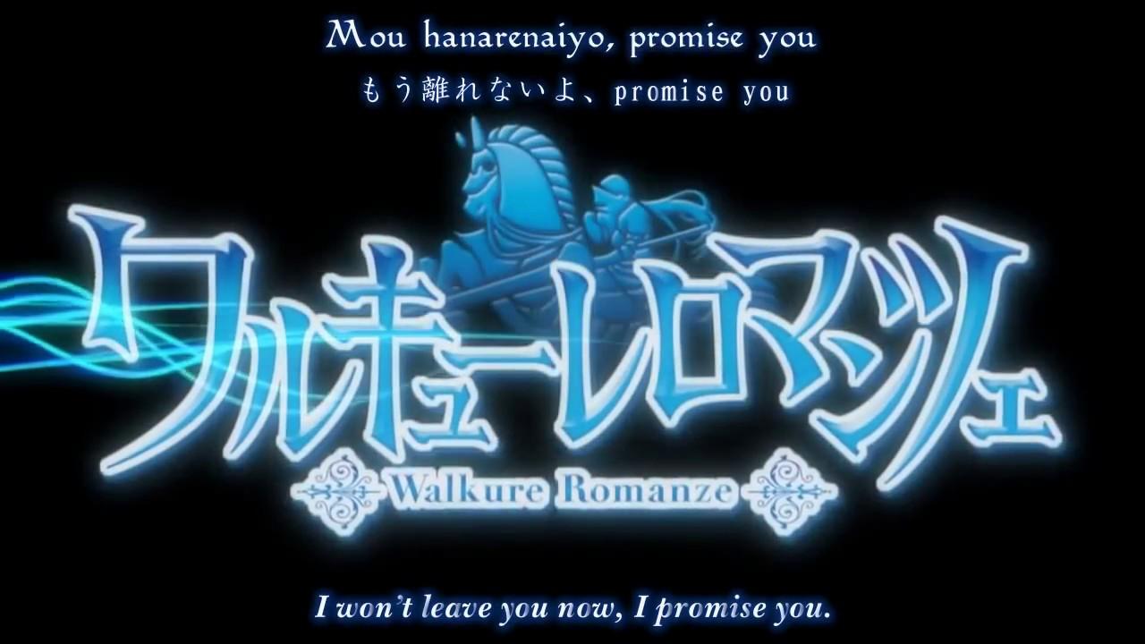 Walkure Romanze - Shōjo Kishi Monogatari PV English Subbed [HD]