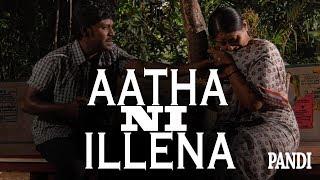 Aatha Nee Song - Pandi | Raghava Lawrence, Sneha | Srikanth Deva, Rasu Madhuravan