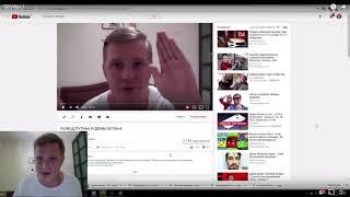 ПУТИН УБИЛ РУССКИЙ YOUTUBE 720p (копипаст)