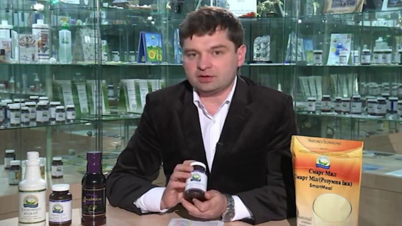 Лецитин НСП,Доппельгерц Актив Комплекс,Арт Лайф,Коралловый Клуб .