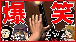 【4人実況】ピストルを組み立てて撃ち合いしたら爆笑したw thumbnail