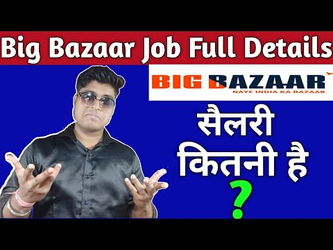 Big Bazaar Job Vacancy Full detail,when  Sallary By Post how to apply Full detail