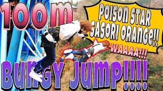 KIRAIN BAKAL MATI!! HERO SUPER SENTAI BUNGEE JUMPING 100M!!!