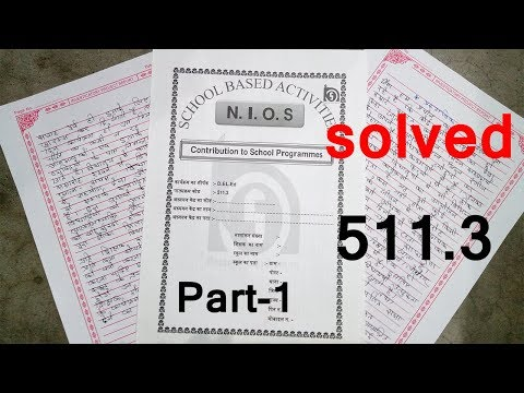 511.3 Contribution to School programmes solved nios deled sba file part 1