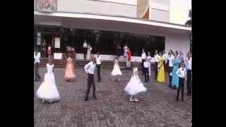 Бал Пушкинской эпохи дети Большое Болдино 2014