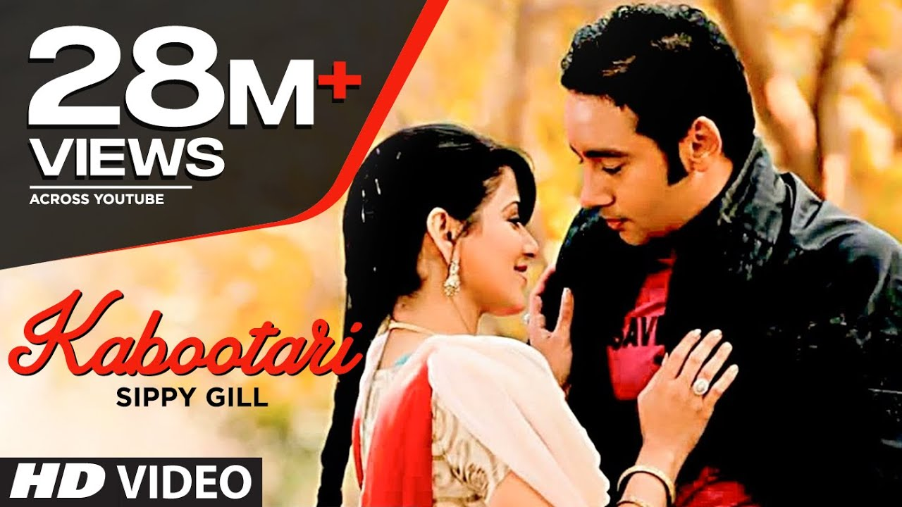 Kabootri Sippy Gill Official Full HD Song | Flower #1