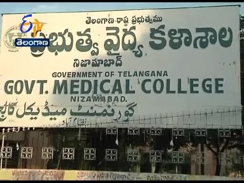 MCI Medical Seats Cut off Due to staff Shortage and Negligence in Nizamabad