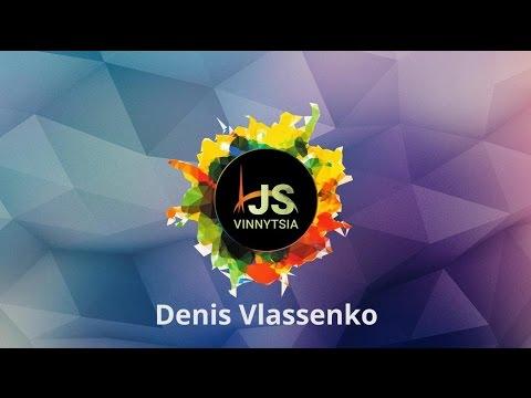 VinnytsiaJS 2016: Denis Vlassenko Lead Software Engineer @EPAM