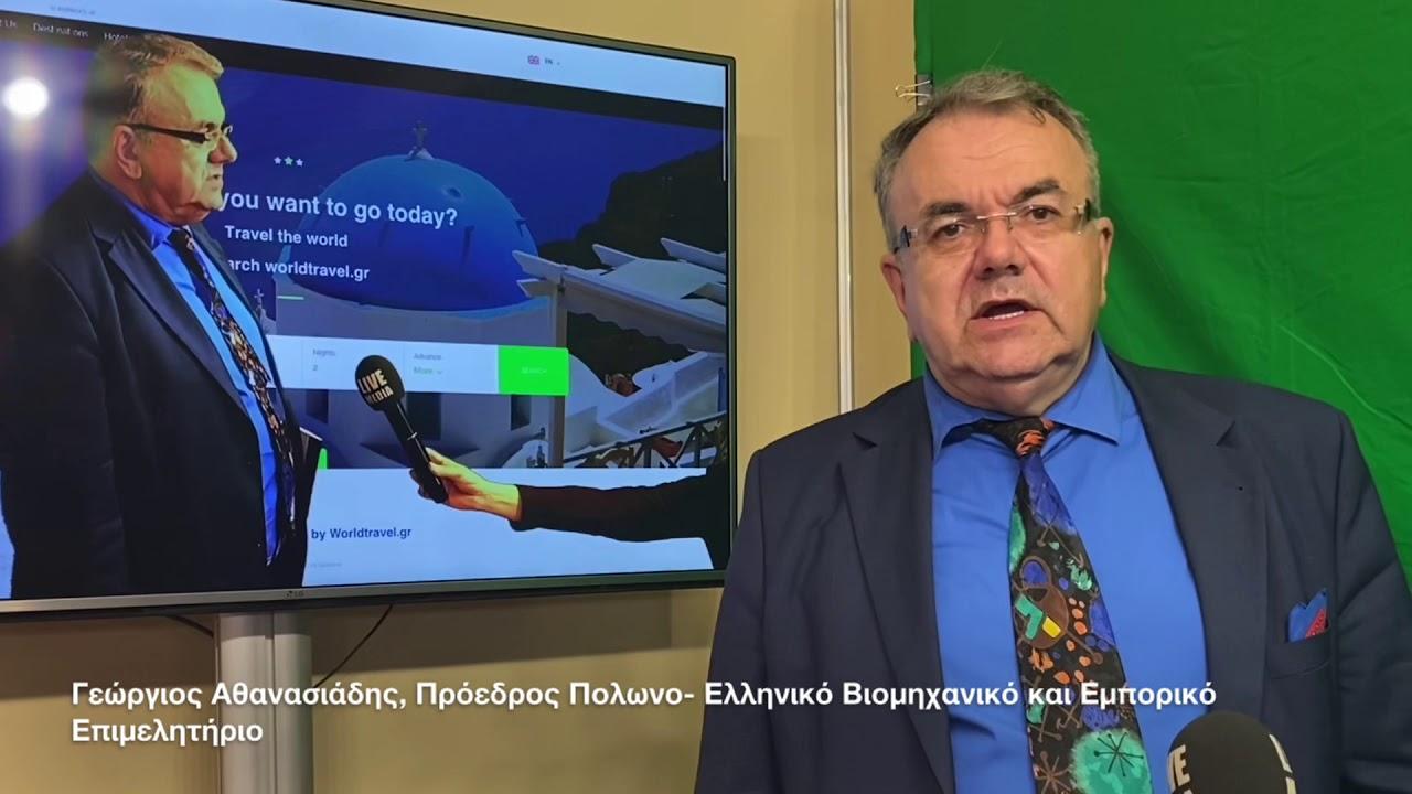 Γεώργιος Αθανασιάδης, Πρόεδρος Πολωνο- Ελληνικό Βιομηχανικό και Εμπορικό Επιμελητήριο