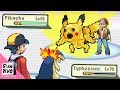 Red vs Gold Pokémon Battle - How it actually happened