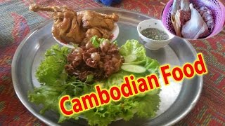 Cambodian food |Khmer Cooking food | Khmer traditional food | Grilled Chicken
