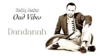 Sadiq Jaafar - Dandanah (Official Audio) | صادق جعفر - دندنة