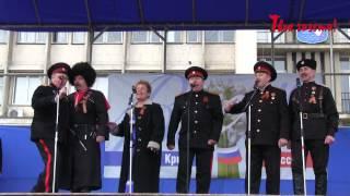 Годовщина «Крымской весны». Алушта, 18.03.2015.(, 2015-03-19T11:03:05.000Z)