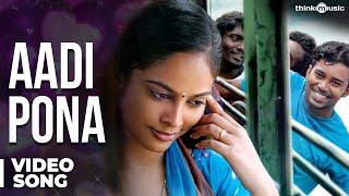 Attakathi   Aadi Pona Video Song   Dinesh, Nandita Swetha