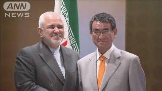 外相会談で河野大臣 イランに核合意の順守求める(19/08/28)