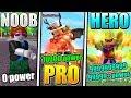 NOOB VS PRO VS SUPERHERO - ROBLOX SUPER POWER TRAINING SIMULATOR VERSION *EPIC!*