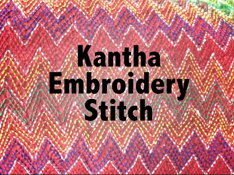 Sewing Kantha Embroidery Stitch - Colouricious...